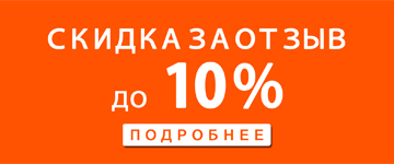 Скидка от 5000 грн