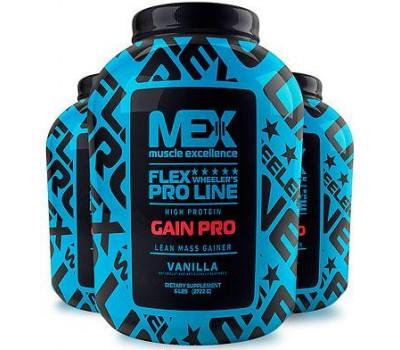 MEX Nutrition Gain Pro 2720g в Киеве