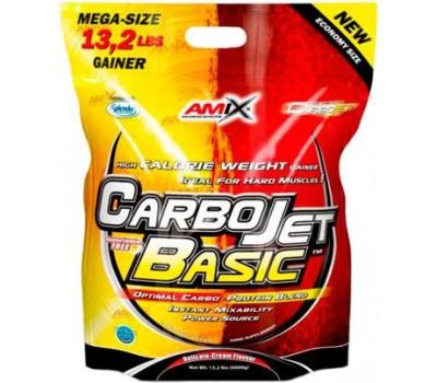 Amix CarboJet Basic 6 kg в Киеве