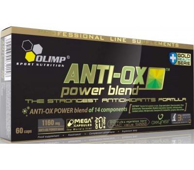 Gold VITA-MIN anti-OX super sport Olimp 60 капсул в Киеве