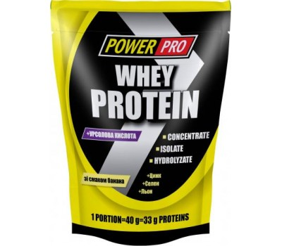 Whey Protein Power Pro 1000g в Киеве