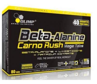 Olimp Beta-Alanine Carno Rush 80 таблеток в Киеве