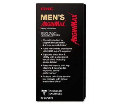 Витамины GNC Men's ArginMax 90 таблеток в Киеве