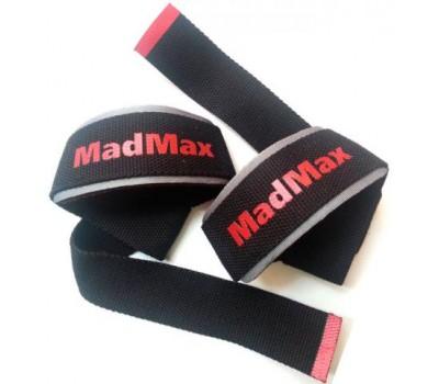 Лямки для тяги и турника MadMax MFA-267 в Киеве