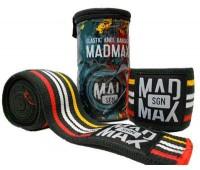 Бинт кистевой эластичный MadMax MFA 291