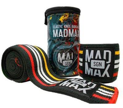 Бинт кистевой эластичный MadMax MFA 291 в Киеве