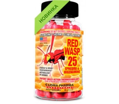 Red Wasp Cloma Pharma 75 капсул в Киеве