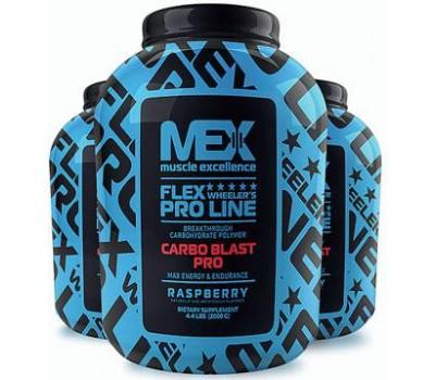 MEX Carbo Blast Pro 2 kg в Киеве