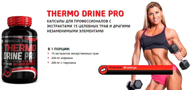 BioTech-USA-Thermo-Drine-PRO-banner