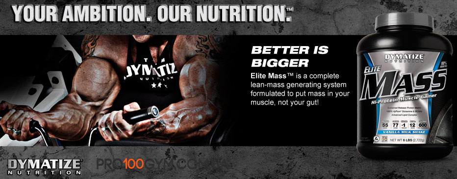 Elite-Mass-Gainer-Dymatize