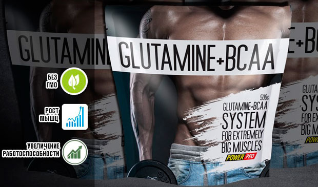 Power-Pro-Glutamine-plus-BCAA-banner