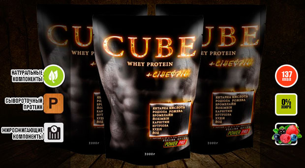 Whey-Protein-CUBE-Power-Pro-banner