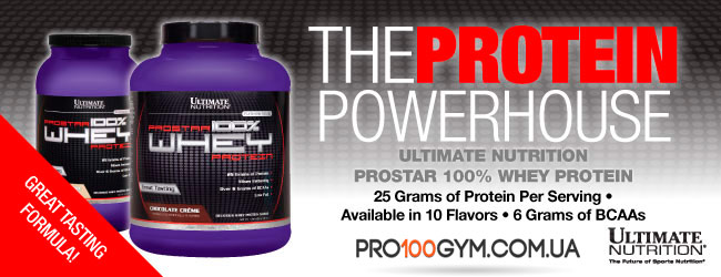 Протеин-ProStar-Whey-Ultimate-Nutrition